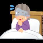 病気のおばあさん