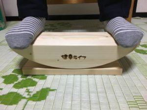 あしふみ健幸ライフの足ふみ器