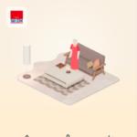 セコム 安否みまもりサービスのいつでもみまもりアプリ画面